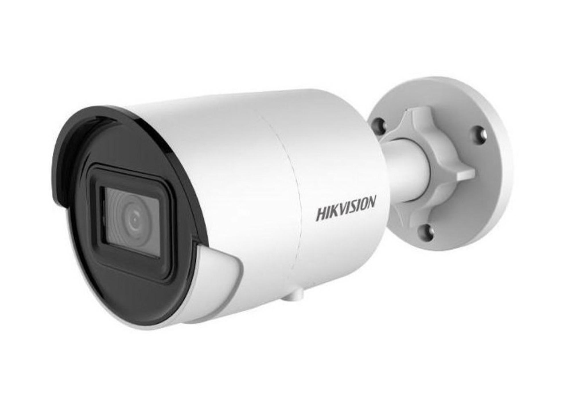 Kamera DS-2CD2046G2-IU(2.8mm) rč.001H