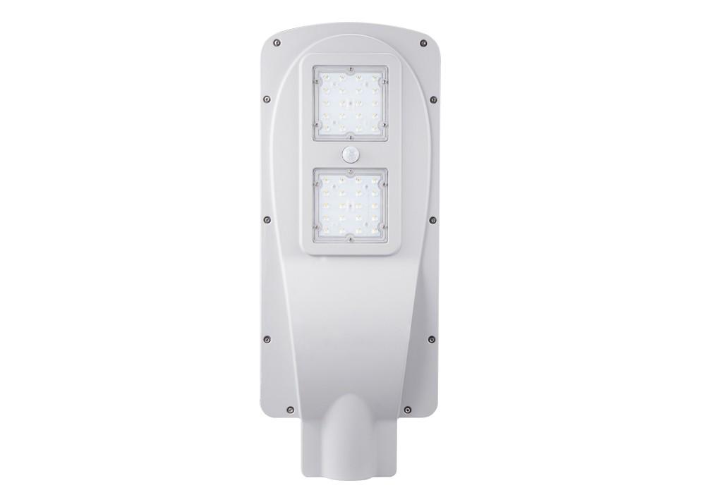 LED solárne pouličné svietidlo, 7W, 1050lm